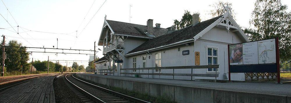 Årnes stasjon